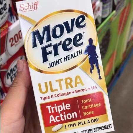 Move Free 益節白瓶 UC2 UCII 加強型迷你錠 Schiff 旭福 軟骨75片小七推薦