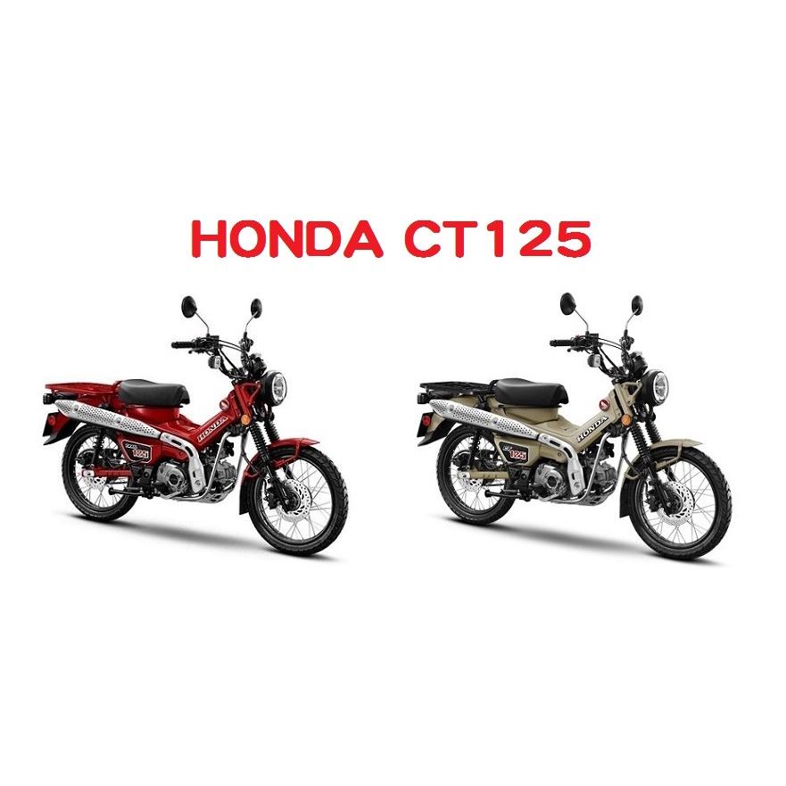 ▶️Ryder Moto 萊德重車◀️2021 HONDA CT125 Hunter Cub 機車 檔車 小越野