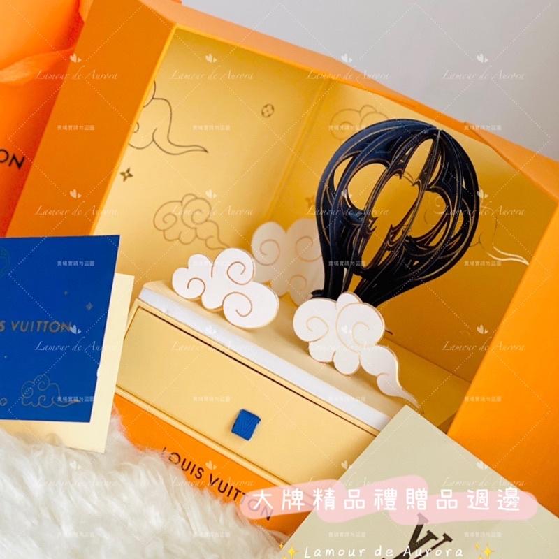 僅外盒無月餅♥️2021月餅禮盒精選 LV 年度VIP貴賓中秋禮盒、熱氣球造型設計 含四個流沙月餅 客戶中秋月餅首選