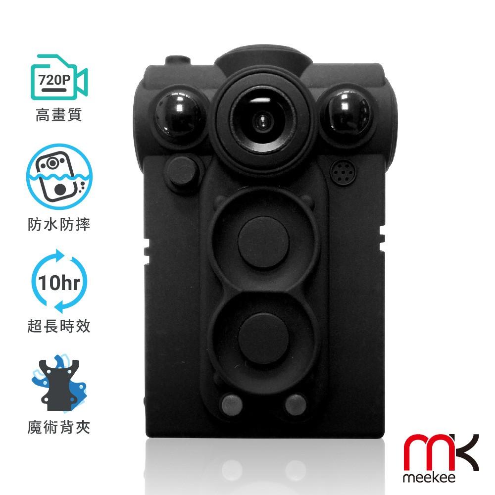 meekee 耐錄寶-長時錄影版 720P穿戴式機車行車記錄器 (贈64G記憶卡) www