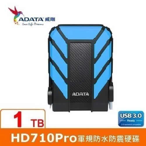 @電子街3C特賣會@全新ADATA威剛 Durable HD710 Pro 1TB(藍) 2.5吋軍規防水防震行動硬碟