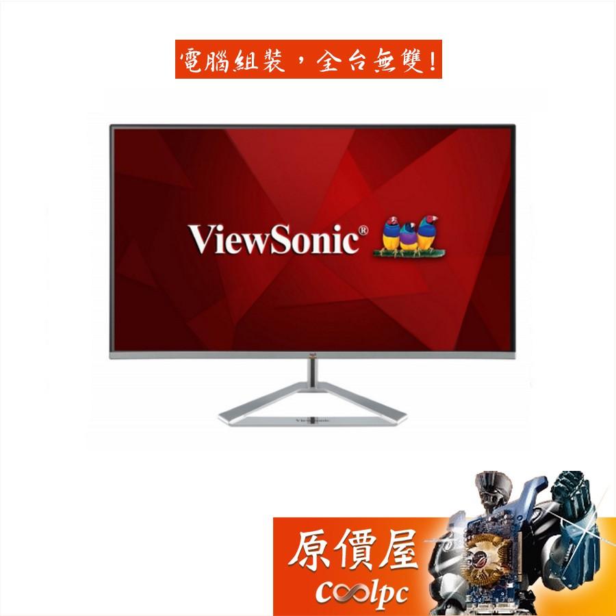 ViewSonic優派 VX2476-SH 23.8吋/4ms/IPS/75Hz/無喇叭/三年保固/螢幕/原價屋