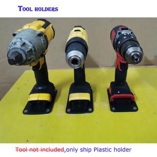 工具收納塑膠支架雙頭兼容德偉Dewalt 和 milwaukee美沃奇18V 鋰電工具