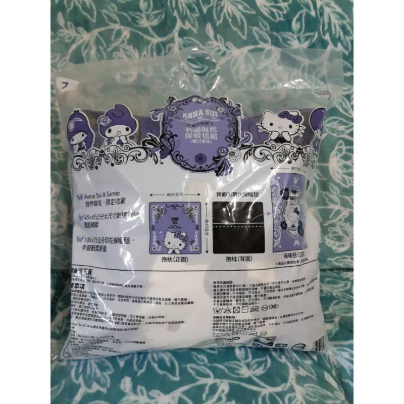 現貨不用等Anna Sui刺繡抱枕保暖毯組 魔幻紫款