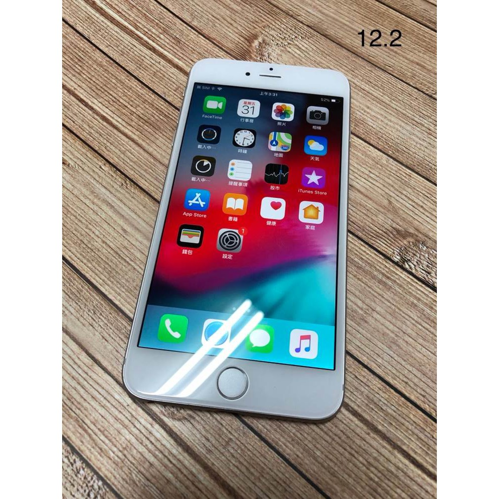 Apple 二手 iPhone 6 Plus 64G 銀 雙北可面交寄送 (務必詢問有無現貨) 新舊機可高價回收