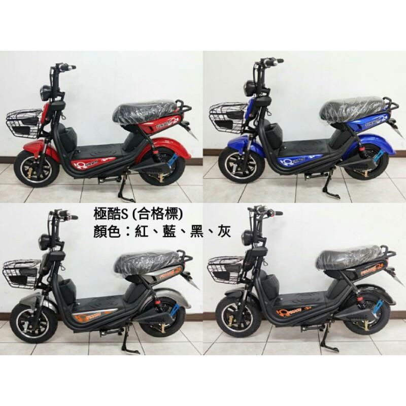 綠大電動車,新升級極酷電動車自行車,新款有碟煞,免駕照政府合格車款