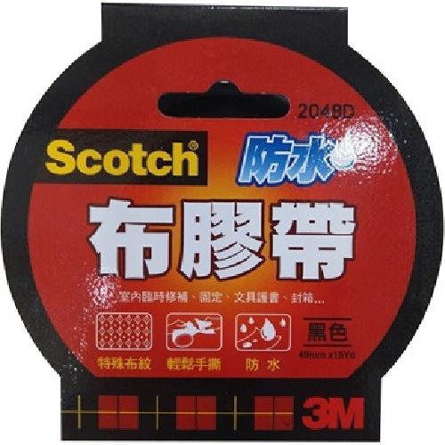 3M Scotch 防水布膠帶-黑(48mmX15Yd)[大買家]