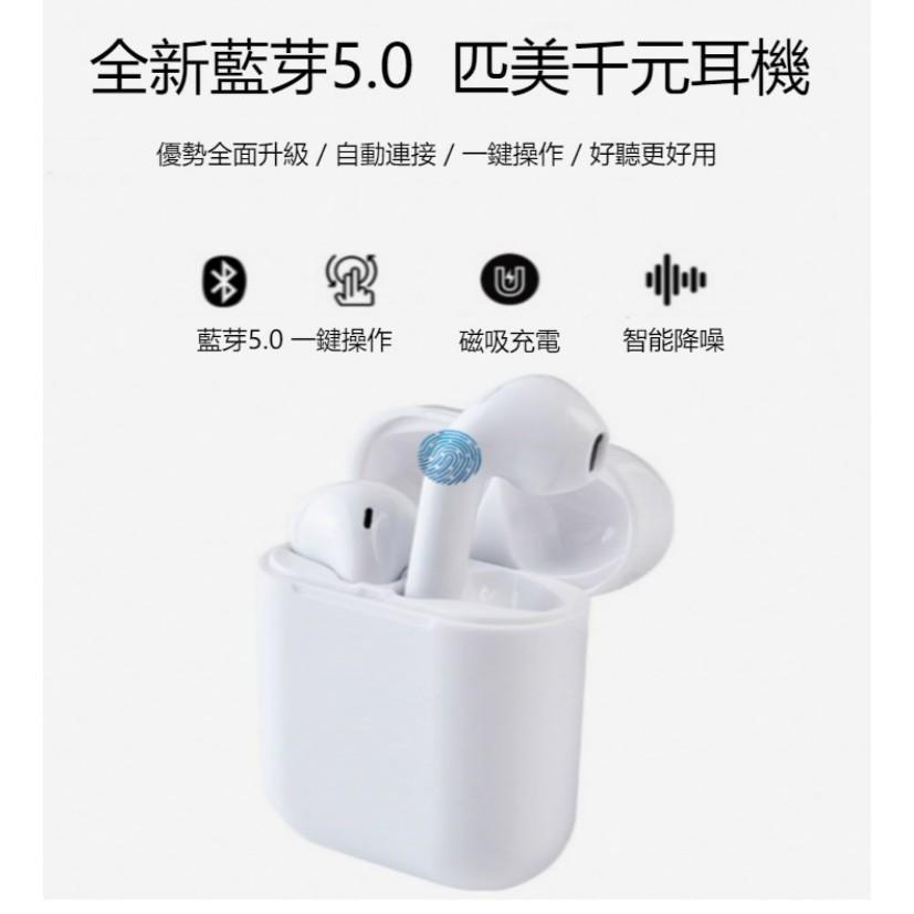 小米 藍牙 耳機 airdots 5.0 雙 耳 版