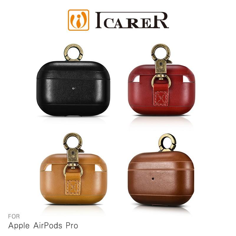 強尼拍賣~ICARER Apple AirPods Pro 復古金屬環扣真皮保護套 AirPods Pro保護殼