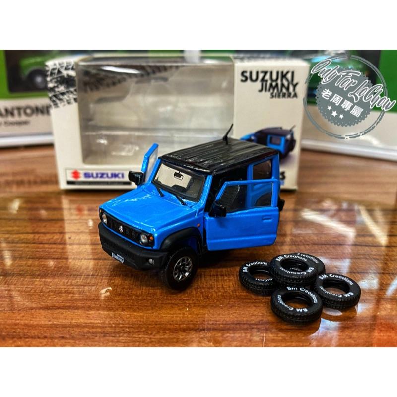 現貨 老周微影Tiny BM Creations Suzuki Jimny 水藍 可換輪胎 1/64 門可開 合金模型車