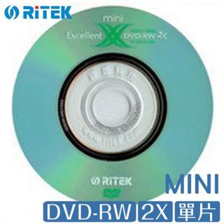 錸德 Ritek mini DVD-RW 2X 8公分 單片 DVD 光碟 臺北市