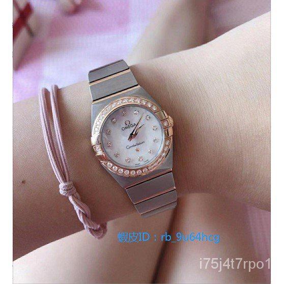 百靈鳥二手正品 OMEGA 歐米茄 曼哈頓星座系列 時尚25mm石英手錶 女款 白色 WsGs