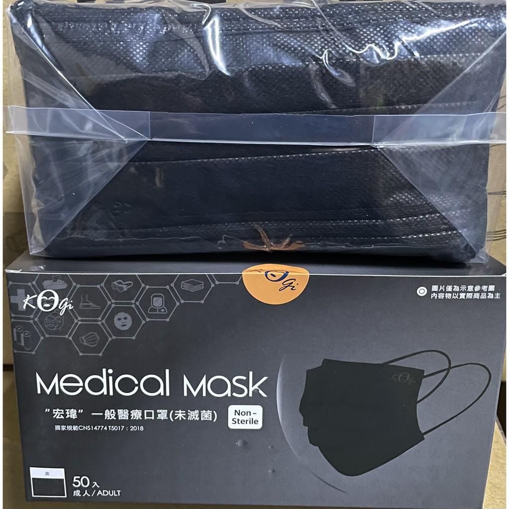 口罩 醫用口罩 醫療口罩 CNS14774 湖水藍 黑色口罩 宏瑋 發票 普惠 天空藍 各式迷彩