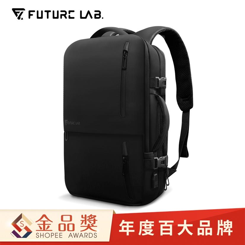 【未來實驗室】FREEZONE PLUS 零負重變型包 防水包 雙肩包 後背包 電腦包 超大容量