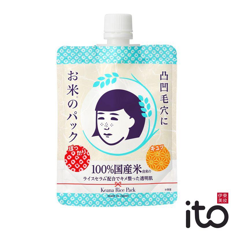 石澤研究所 毛穴撫子 日本米精華水洗面膜