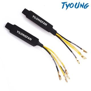 [Tyoung] 通用摩托車自行車 Led 轉向信號燈泡閃光繼電器電阻 27w