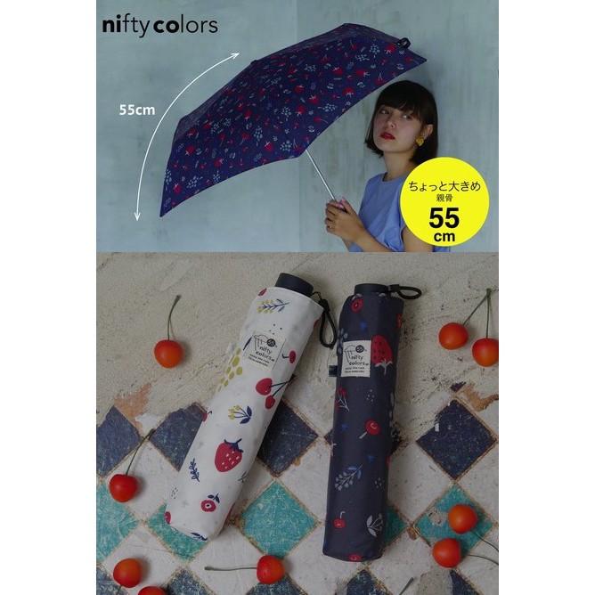 ✨現貨✨日本品牌 nifty colors 晴雨兩用傘 水果插畫款