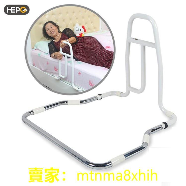 #現貨#床邊扶手起身助力架老年用品床邊安全扶手醫療護欄床邊扶手助力器