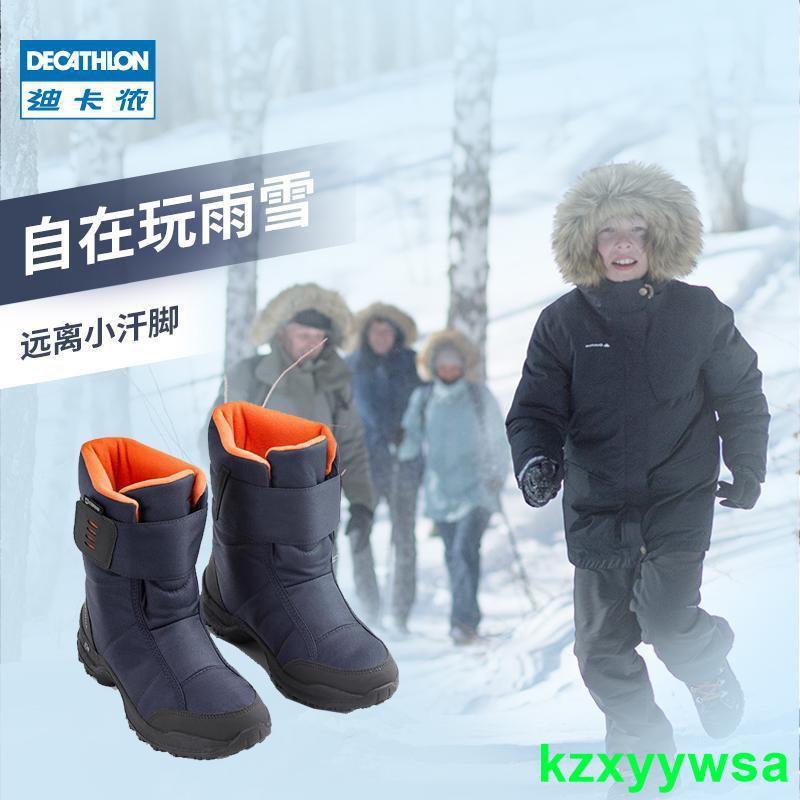 迪卡儂兒童雪地靴女童靴子冬男童加厚防水防滑棉靴童鞋雪地棉KIDDzw