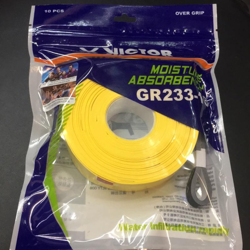 「凱將體育」Victor GR233-10握把布 握把皮 高品質 日本原材料 台灣製造  羽球拍 網球拍 鼓棒 高爾夫球