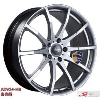 晟信 5/ 114.3 8J ET45 18吋放射鋁圈 高亮銀ADV-14 輪框 輪胎 報價後開賣場下標 桃園市