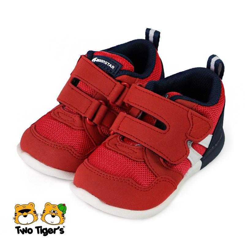 日本月星 MoonStar CR HI系列 3E 機能童鞋 小童鞋 紅色 NO.R6044