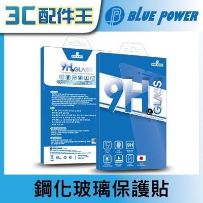 BLUE POWER ASUS Zenfone Max / GO TV 9H鋼化玻璃保護貼 0.33 疏水疏油 防爆