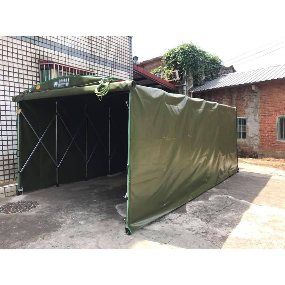 活動車棚、車庫、防曬、防水、遮雨、擋風、貨車、轎車、休旅車