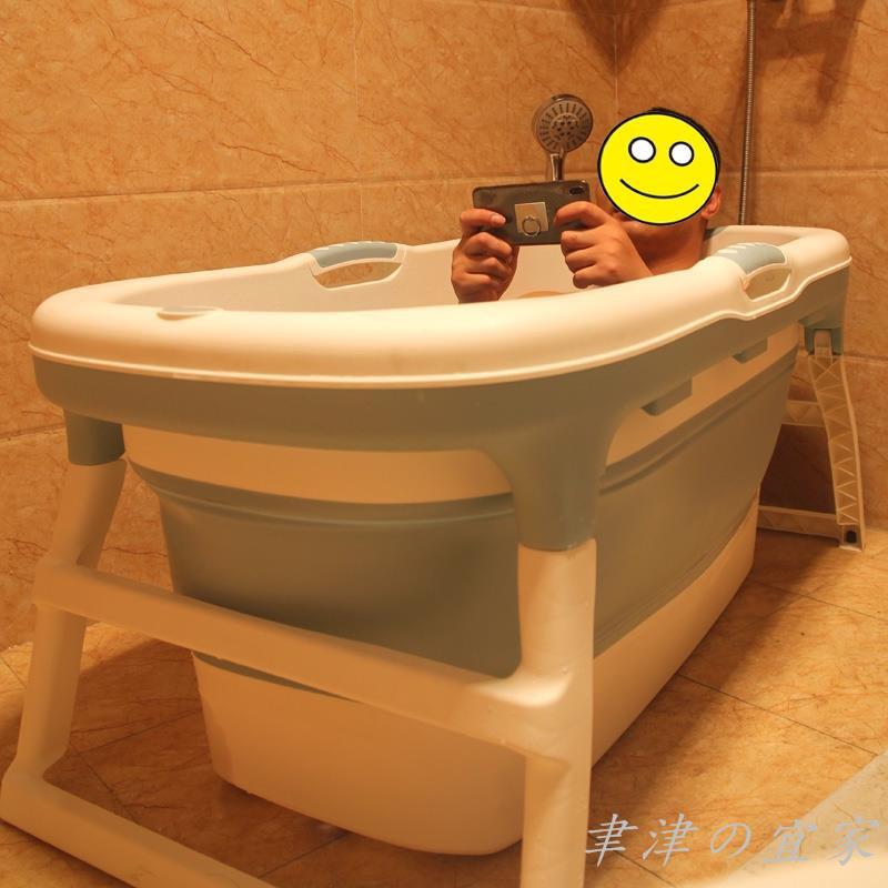 直出~免運【好市多市集】大人泡澡桶折疊洗澡桶家用成人塑料全身浴桶浴缸加厚大號洗澡盆#免運直出