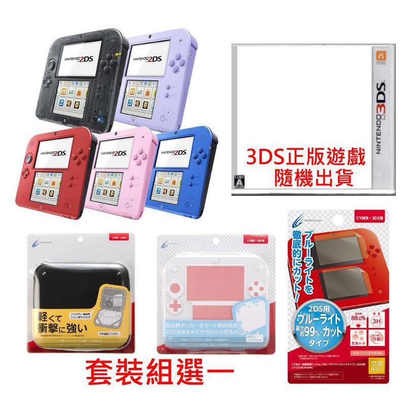 任天堂 N2DS 2DS主機 套裝組 日規機種 日文介面 非3DS 3DSLL 【魔力電玩】