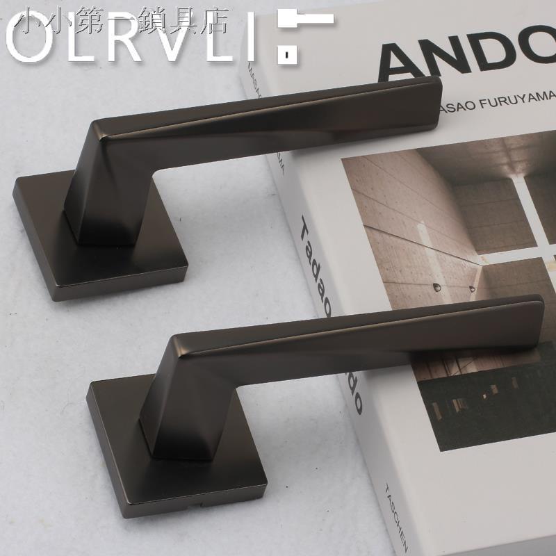 現貨热销☁KAWAJUN同款簡約黑灰色門鎖北歐現代房門把手門工業風黑色門鎖