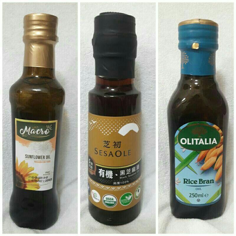Macro西班牙葵花油250ml/芝初有機黑芝麻油105ml/義大利奧莉塔玄米油 250ml產地以圖片為主