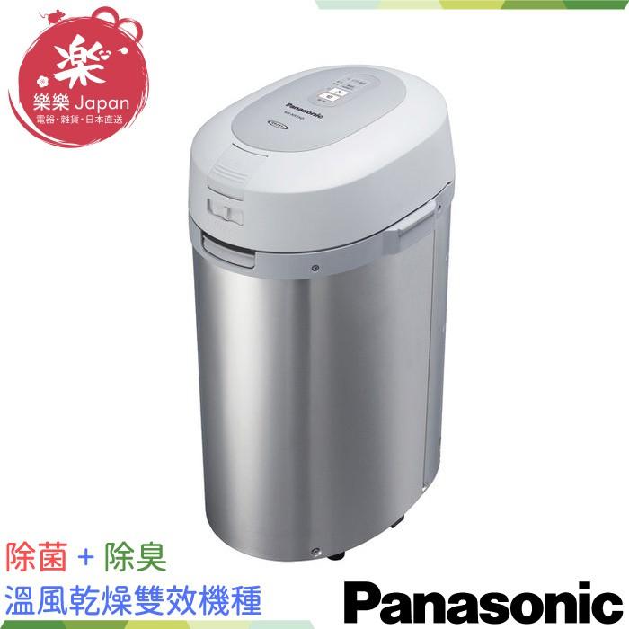 國際牌 MS-N53XD 溫風式廚餘處理機 Panasonic 廚餘機 含稅空運 除菌 除臭 日本直送 MS-N53