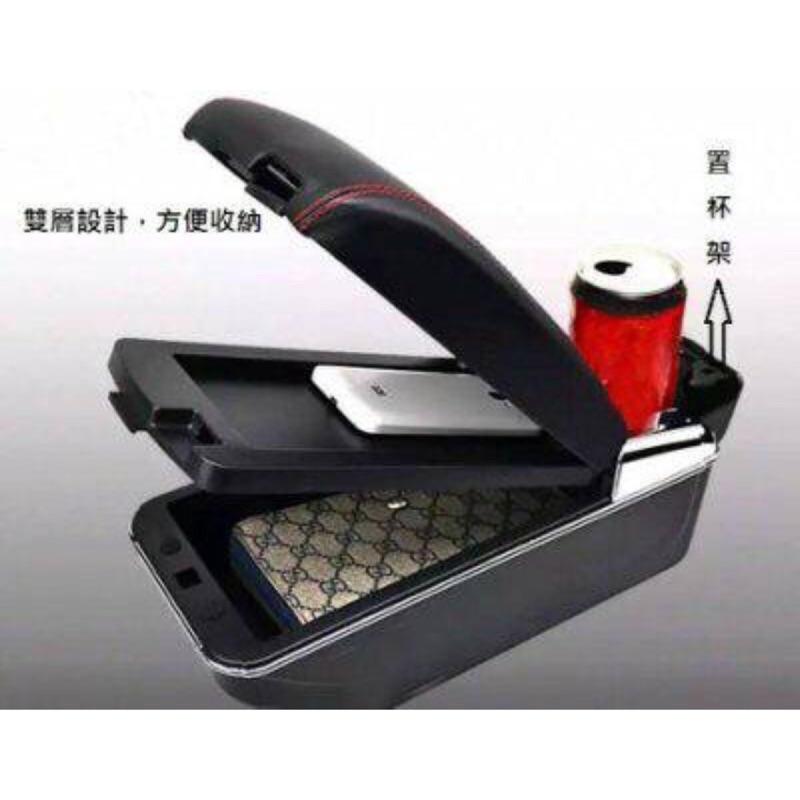 Toyota New Yaris 專用 中央扶手