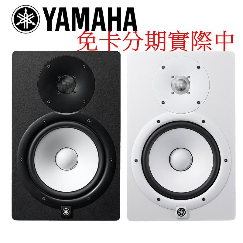 YAMAHA 山葉 HS5M 主動式 錄音 錄音室 工作室 宅錄 監聽喇叭(一對) HS5[唐尼樂器]