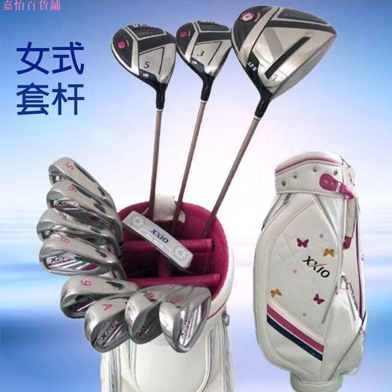 [嘉怡百貨鋪]XX10 MP1100高爾夫球桿 女士套桿全套易打 遠距離 2020新款