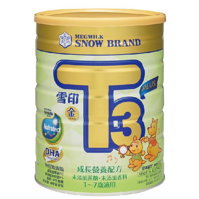 雪印-金T3 PLUS成長營養配方 成長奶粉900gx7瓶 加贈趣味彈射越野車