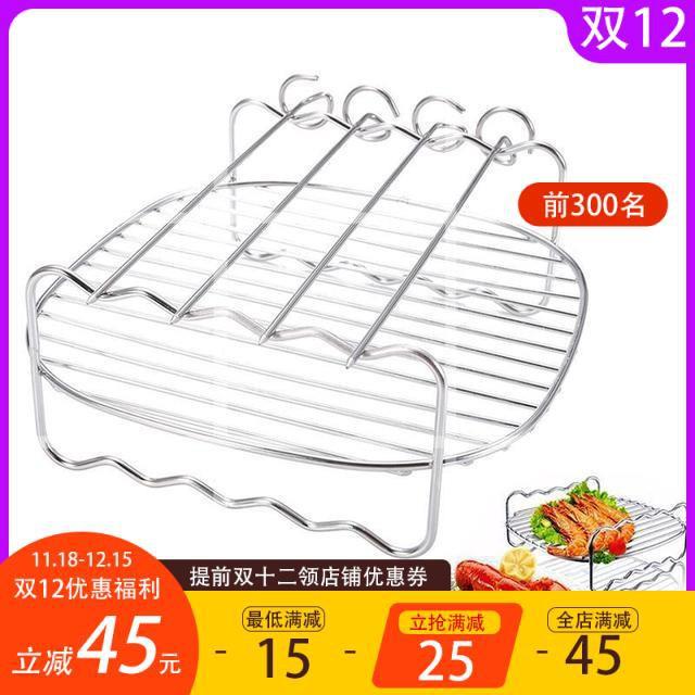 烤肉架&304&不鏽鋼&烘焙&燒烤架&餐廚&雙層&居家&生活双十二特惠来袭304不鏽鋼雙層烤肉架 7寸燒烤架 4針烤肉架