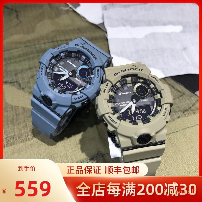 卡西歐霧霾藍G-SHOCK手錶男女GBA-800-7A-1A-800UC-2A-800DG fRtH