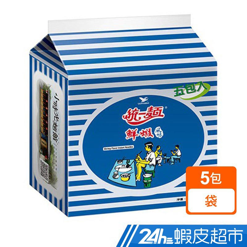 統一麵 鮮蝦風味袋 (83g*5入) 蝦皮24h 現貨