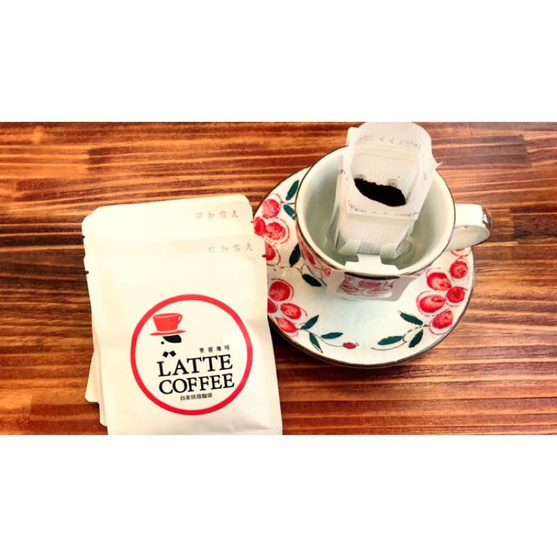 濾掛咖啡-水洗g1耶加雪菲
