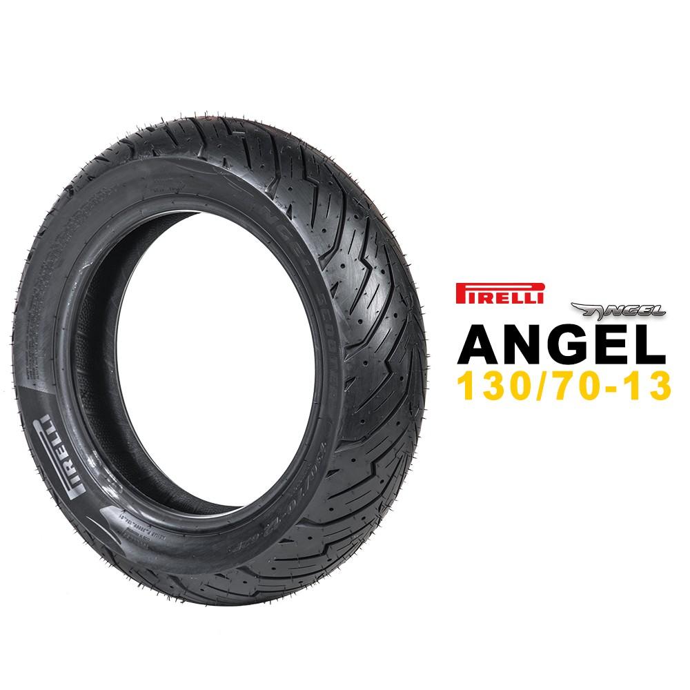 PIRELLI 倍耐力 ANGEL SCOOTER 天使胎 130/70-13 SMAX DRG