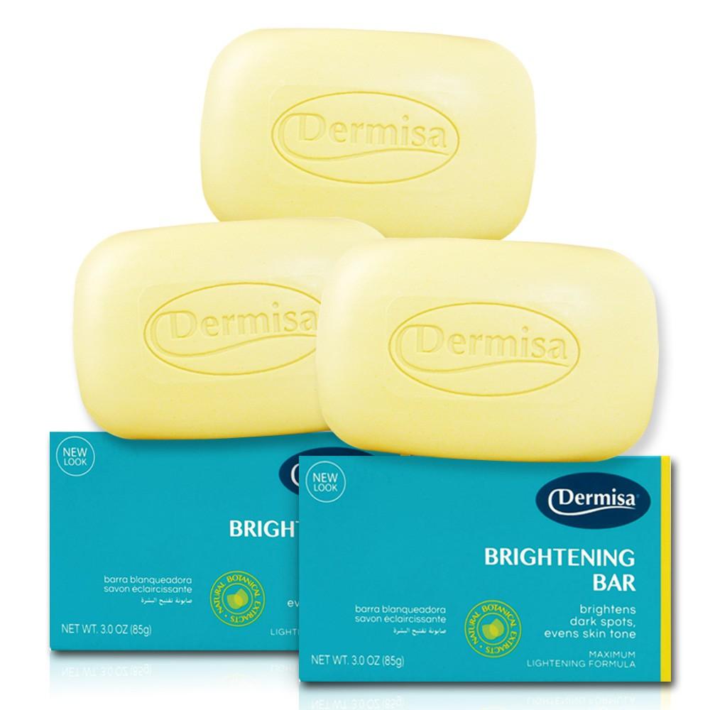 [原廠公司貨] Dermisa淡斑嫩白皂3入組(85gx3)