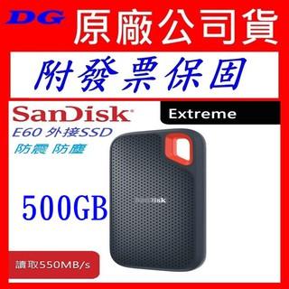 附發票保固 SanDisk E60 500GB 1TB USB3.1 外接SSD 行動固態硬碟 台北市