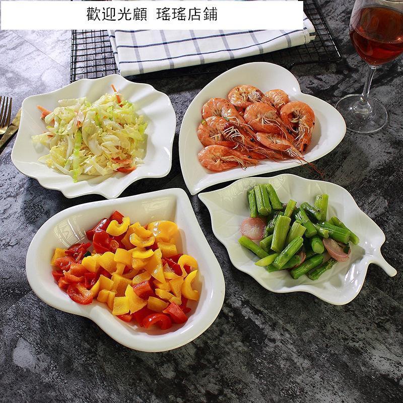 現貨 ???盤子菜盤陶瓷家用菜盤純白西餐盤水果點心盤微波爐早餐盤創意餐具