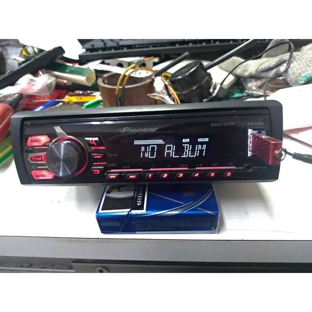Pioneer 先鋒 MVH-X175UI MP3/USB/AUX/WMA/ACC 無碟機