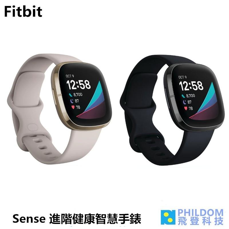 Fitbit Sense 進階健康智慧手錶 防水可達 50 公尺 FITBIT PAY(NFC感應式付款)