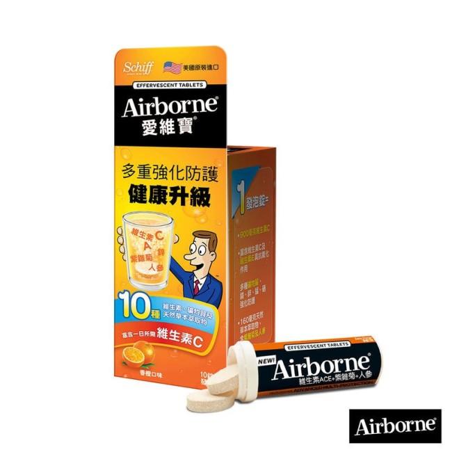 Airborne綜合維他命發泡錠10錠香橙