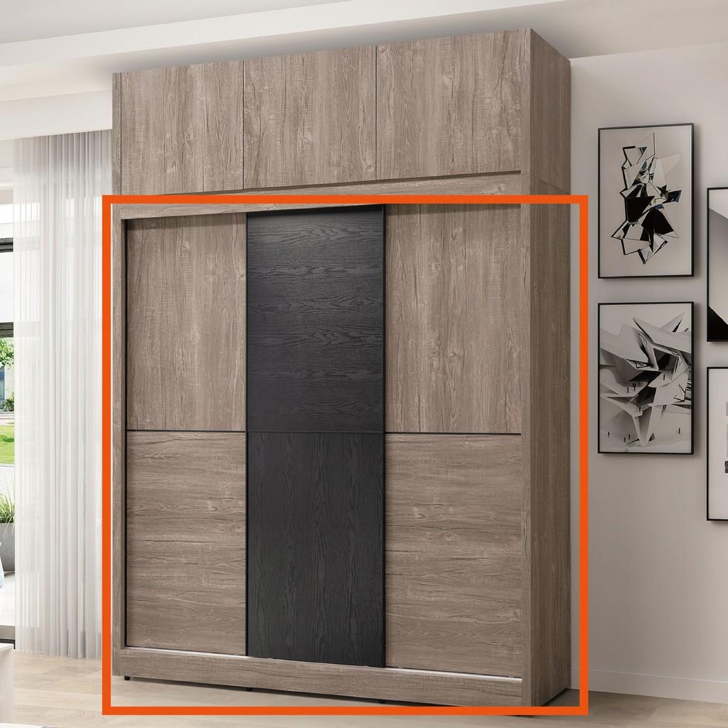 【180cm衣櫃-B22-04】木心板 推門滑門開門 衣服收納 免組裝【金滿屋】