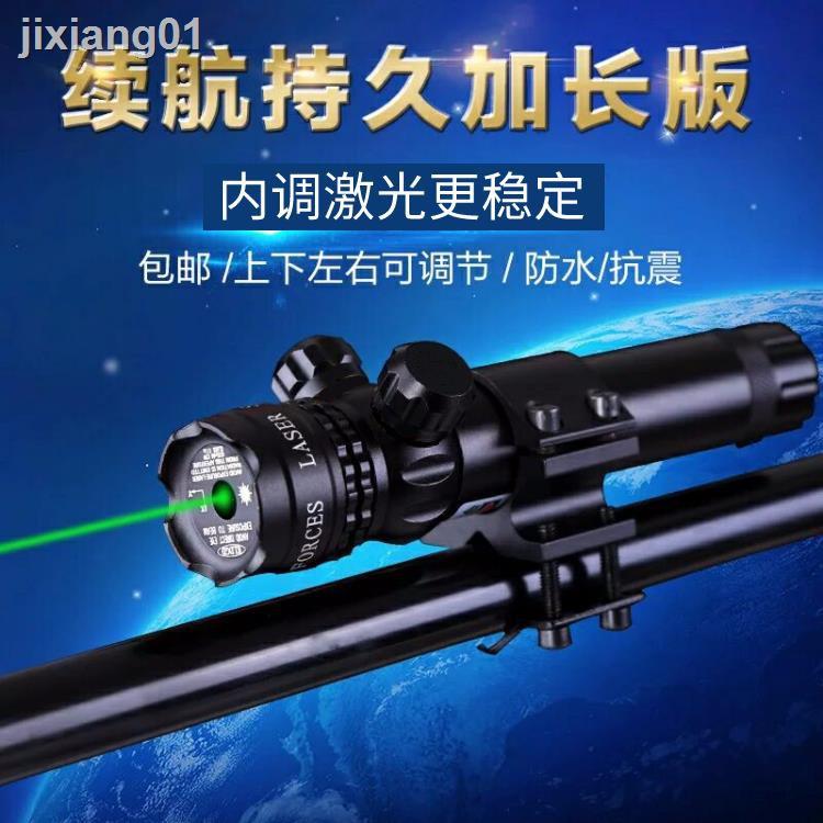 ✨激光 激光燈遠射內調加長版紅外線激光瞄準器超低基綠激光瞄準器紅外線測距儀紅外線燈紅外線筆瞄準器紅外線  瞄準鏡